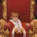study for Prince, The Boy King